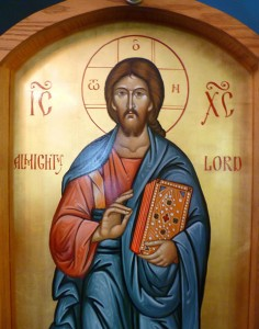 Icon of our Lord and Savior Jesus Christ