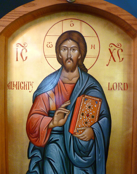 This icon of our Lord and Savior Jesus Christ is located at the front ...