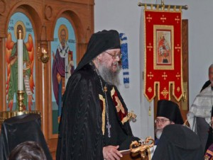 Credo delivered at St. George Orthodox Cathedral in Rossford, Ohio