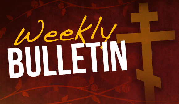 Weekly Bulletin - PASCHA SUNDAY 4/20/14