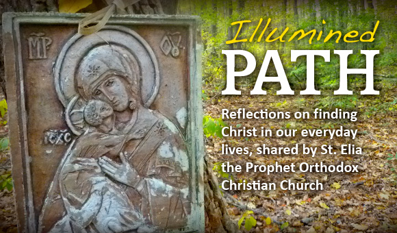 Illumined Path: The Infant Who Was Our God Before All Time