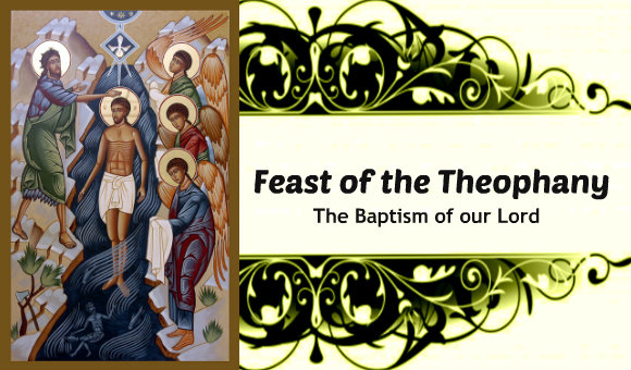 The Feast of the Theophany