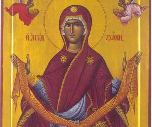 Panagia - The Holy Zoni