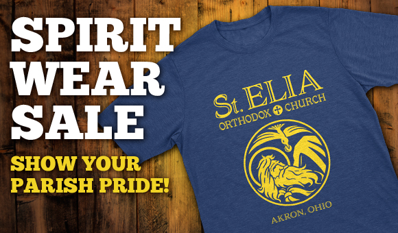 St. Elia Spirit Wear Sale: Time is running out!