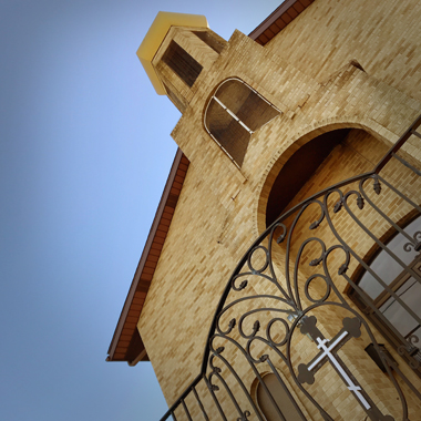 Visit Saint Elia Orthodox Church